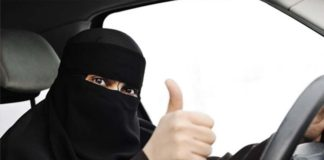 Unique New Way of Saudi Women Protesting driving Ban