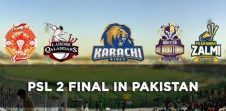PSL 2 final in pakistan
