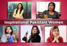 The most inspirational Pakistani Women