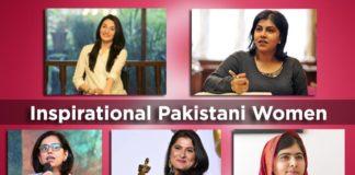 The most inspirational Pakistani Women