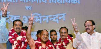 Extremist Hindu leader