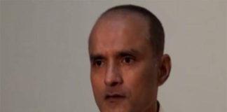 Confessional Statement of Kulbhushan Jadhav