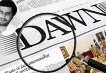 Dawn Leaks Commission Finally Submits the Report.
