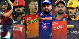 IPL Season 10 About To Kick Off On Wednesday