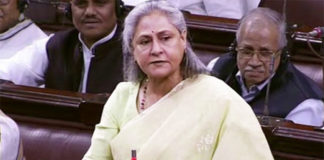 Jaya Bachchan Statement on Indian Women Protection