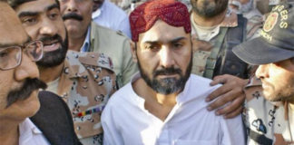 Pakistan Army Gets Custody of Uzair Baloch