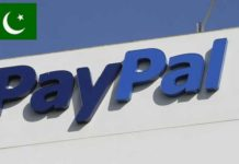 PayPal In Pakistan May Become A Possibility