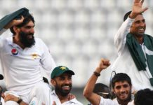 Misbah Younis Retirement from Test Cricket