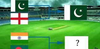 Pakistan To Play ICC Champions Trophy Final
