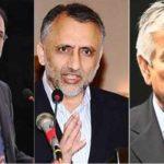 PML-(N)-Verdict-on-JIT-Report