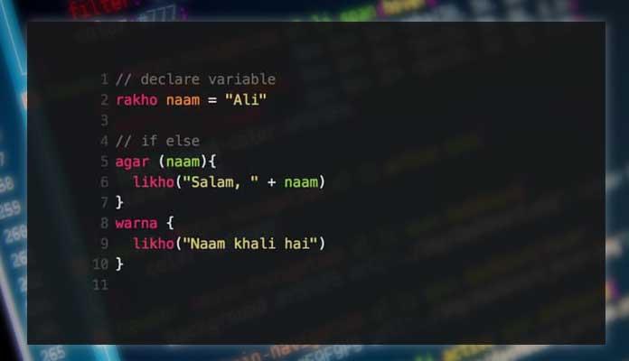 UrduScript - Urdu's Answer to Programming
