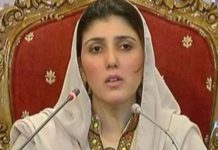 Ayesha Gulalai Holds a Stormy Press Conference