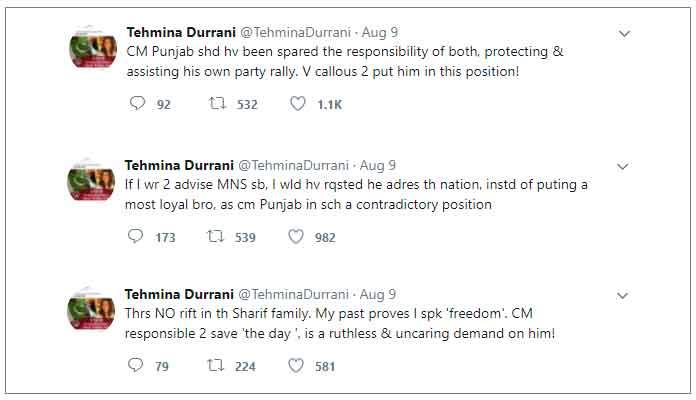 Reasons Why Pindi Islamabad Rejected Nawaz Sharif Rally?