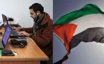 Palestinian Youth