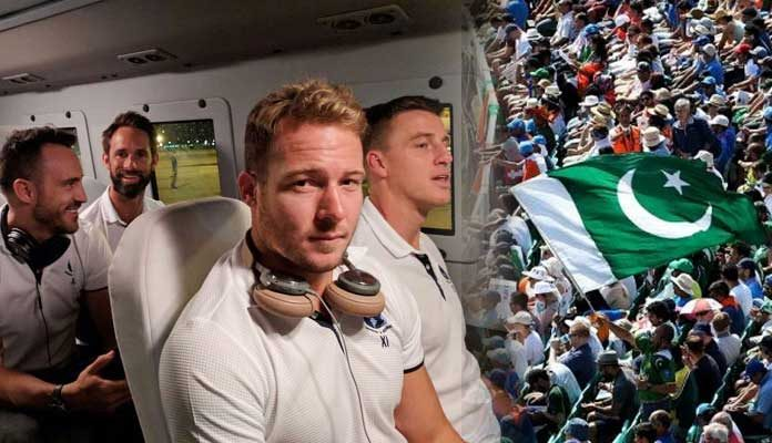 World XI Team Arrives in Pakistan