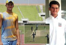 Shaheen Afridi - Next Bowling Sensation from Pakistan