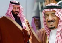 Saudi King Salman to Step Down - Give Throne to Young Prince