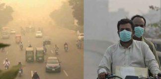 Smog in Lahore - Take These Precautionary Measures