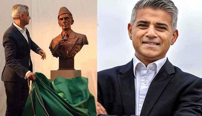 Quaid-e-Azam's bust