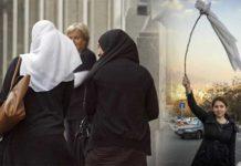 Iranian Women's Struggle
