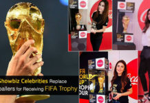 FIFA Trophy's Tour to Pakistan