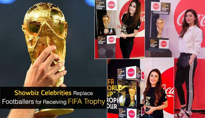 FIFA Trophy's Tour to Pakistan