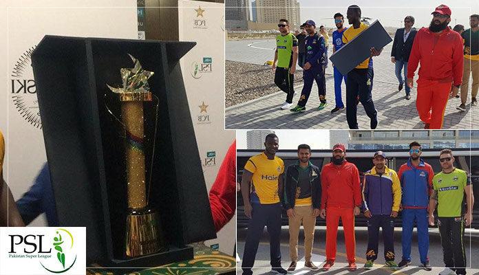 PSL 2018 Trophy