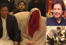 Imran Khan's Third Wife Bushra Maneka