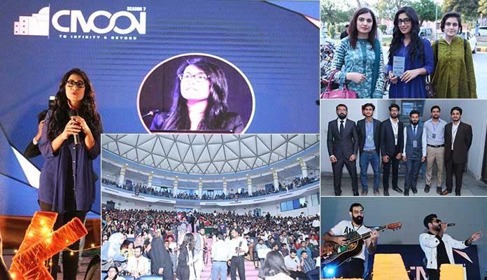 UET Lahore Event