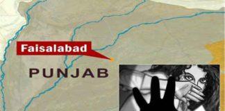Abida's Murder