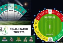 PSL 2018 Final Tickets
