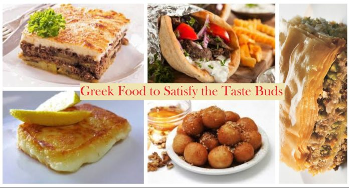 Greek Food