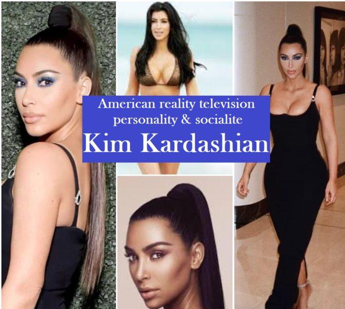 Kim Kardashian Biography