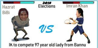 Hazrat Bibi vs Imran Khan