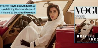 Saudi Princess Behind Wheel