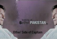 Imran Khan's Interview