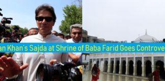 Imran Khan's Sajda