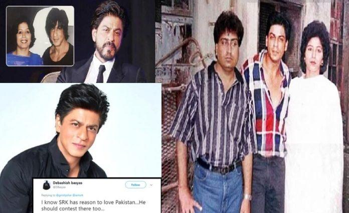 Shah Rukh Khan cousin
