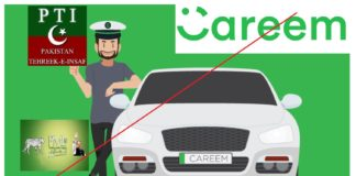 Careem Pakistan Political Slogans as Promo code