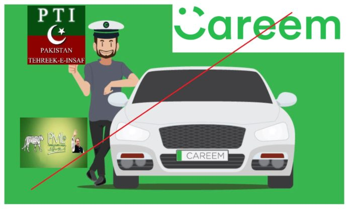 Careem Pakistan Political Slogans as Promo code