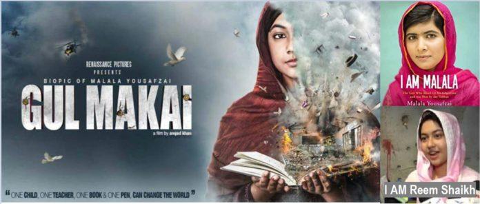 Gul Makai - Life story of Malala