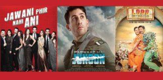 new movies on Eid al-adha 2018