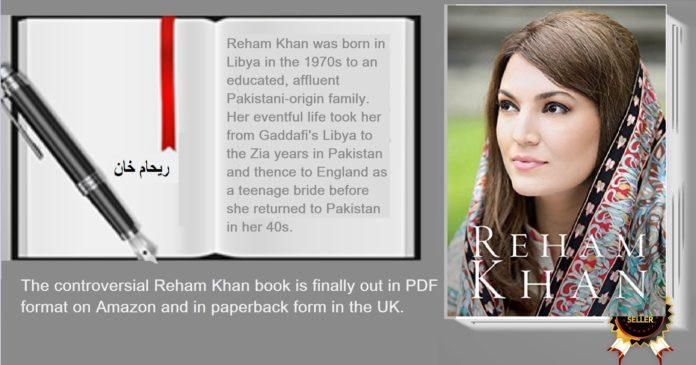 Reham Khan Book