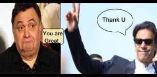 Imran Khan's Victory Speech