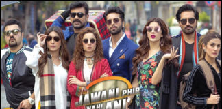 Jawani Phir Nahi Ani 2 Box Office Business
