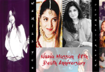 Nazia Hassan Birthday