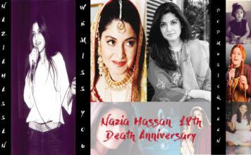 Nazia Hassan Birthday