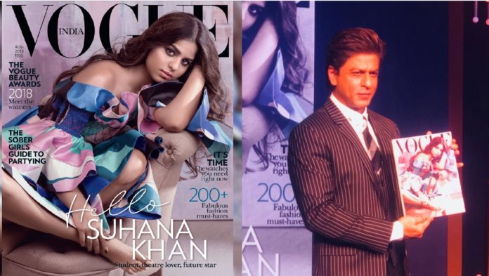 Vogue India featured Suhana Khan