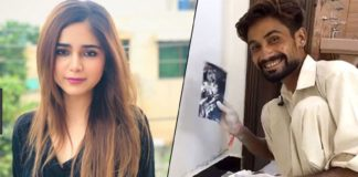 painter singer aima baig