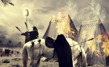 Karbala, Tale Of Victory Beneath The Disguise of Sacrifice
